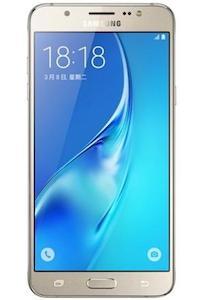 Samsung Galaxy J7 scherm reparatie